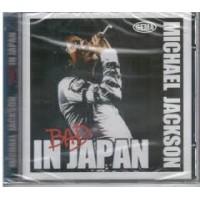 BAD IN JAPAN (SEALED) LACRADO 14 TRACKS