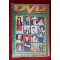 DVD MUSIC VOL.1 - GRANDES ARTISTAS BRASILEIROS