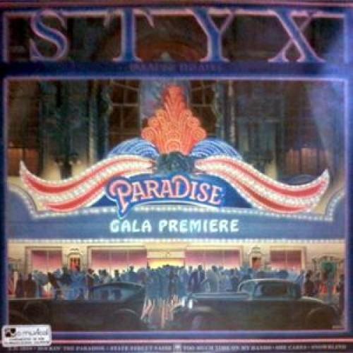 Paradise Theatre - LP