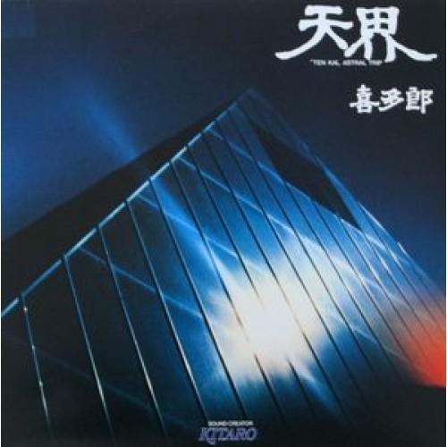 TENKAI-ASTRAL TRIP - LP