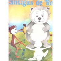 CANTIGAS DE RODA VOL 3-PINK LP