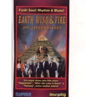 1994 Japan Concert