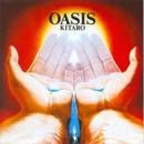 OASIS - CD NEW