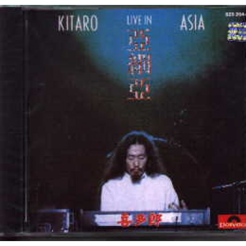 LIVE IN ASIA - CD NEW